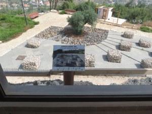 אנדרטה לחללי מלחמת לבנון