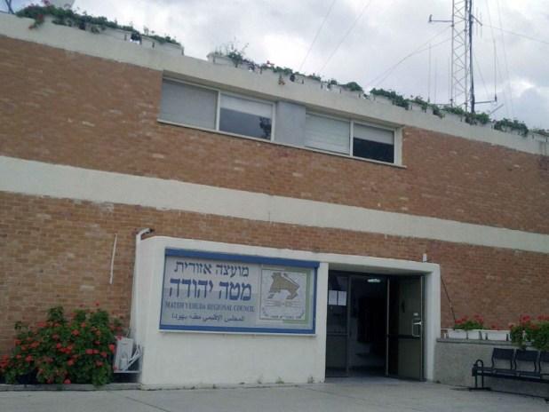 מועצה אזורית מטה יהודה צילום:Ranbar