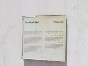 באר נאפ״י