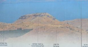 מצפה סוסיתא  – מצפה מבוא חמה *