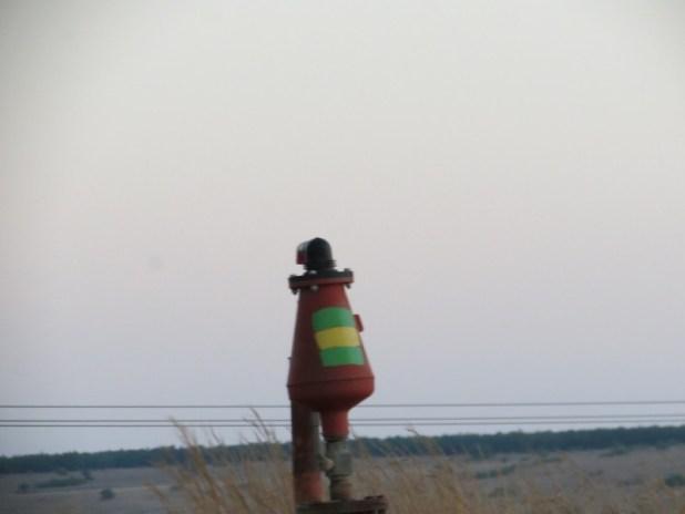 טיילת יישובי דרום הגולן