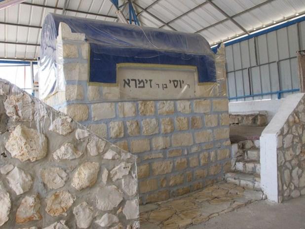 מצבת קבר יוסי בן זמרה השוכנת בקצה היישוב צילום: מיכאל יעקובסון