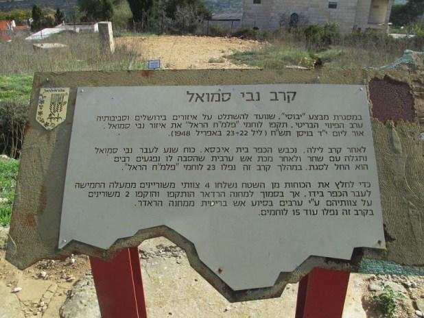 שלט זיכרון לקרב נבי סמואל בגבעת הרדאר צילום:Avi1111 dr. avishai teicher