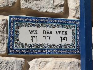 בית המשפחה ההולנדית שרכשה את הבית השכן ושיקמה את סמטת המשיח