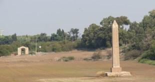 אובליסק קיסריה - היפודרום קיסריה