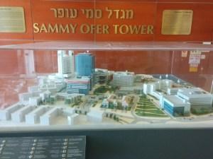 מגדל סמי עופר