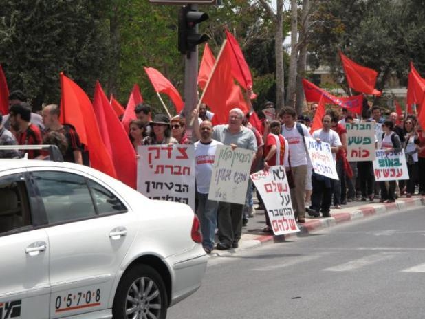 הפגנת אחד במאי בישראל 2009