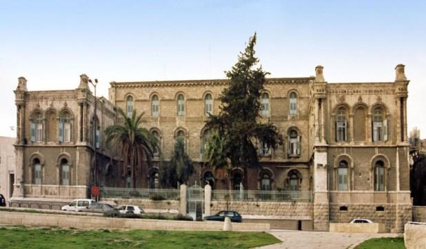 St Louis Jerusalem צילום:תמר הירדני