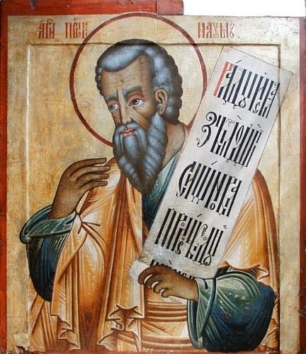 Russian Orthodox icon of the Prophet Nahum, 18th century (Iconostasis of Transfiguration Church, Kizhi Monastery, Karelia, Russia).