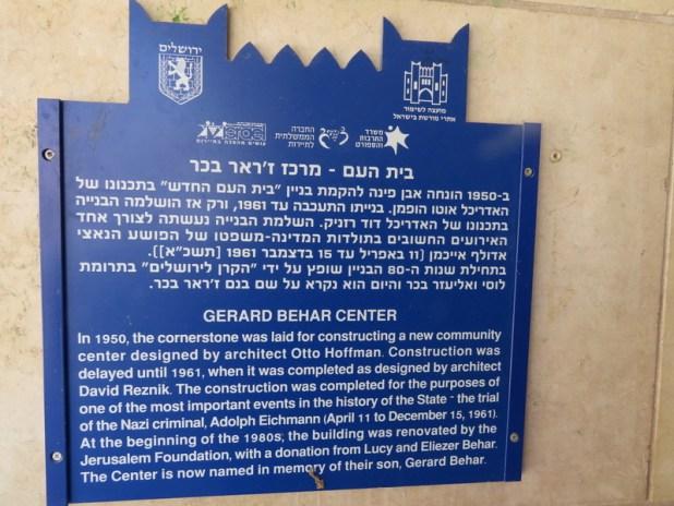 בית העם ירושלים