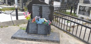 The name of my uncle, Aharon Levine is on the Gulog list in the old Jewish cemetery of Borisov