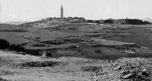ירושלים 1925 **