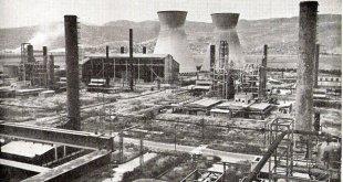 בתי זיקוק לנפט בחיפה, בשנות החמישים המוקדמות Public Domain