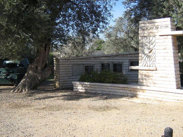פארק הטנק-אנדרטה לזכר תושבי העיר שנפלו במערכות ישראל צלם: אליזבט גולדסטון