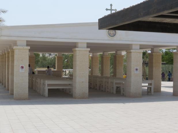 איזור תפילה - קאצר אל יהוד
