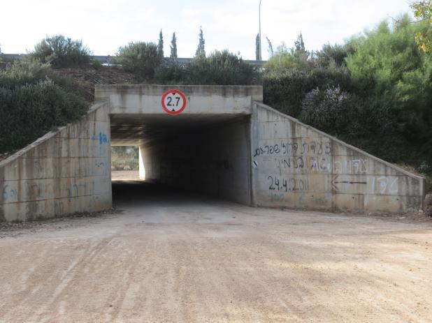 גשר מתחת לכביש 77