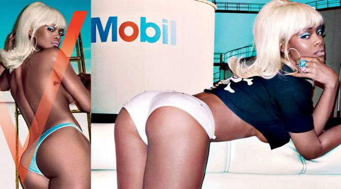 Rihanna – V Magazine (V95 Summer 2015)