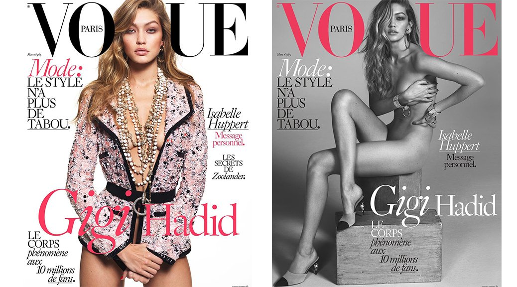 Gigi Hadid - Vogue Paris Magazine (March 2016)