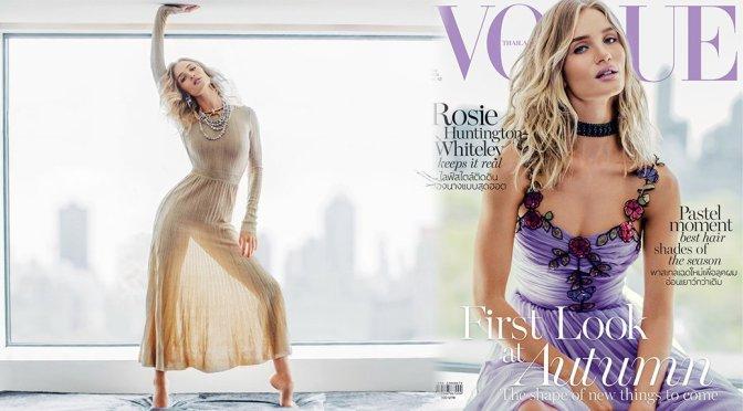 Rosie Huntington-Whiteley – Vogue Magazine Photoshoot (July 2016)