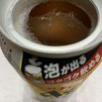 ジョッキ缶