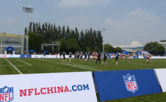 NFL China - feature image