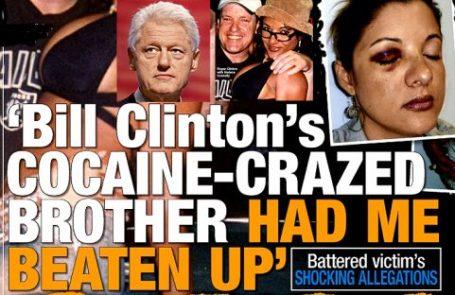 bill clinton drug use