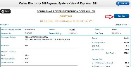 electricity bill details sbpdcl