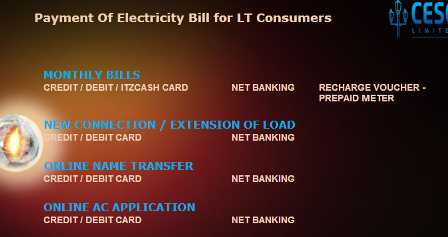 pay bills cesc with credit card, debit card or net banking