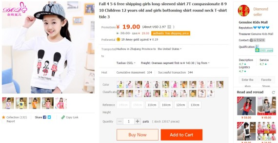 taobao item page