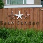 Baan San Dao Service Apartment Hua Hin