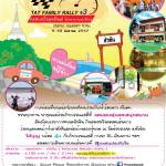 Tourist Authority Thailand (TAT) Family Rally # 3