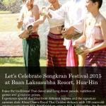 Songkran 2015 @ Baan Laksasubha