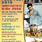 Hua Hin Food Festival 2015