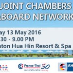 British Chamber of Commerce Networking meeting May 2016