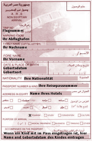 Einreisekarte für die Einreise nach Ägypten erhält man im Flugzeug nach Hurghada