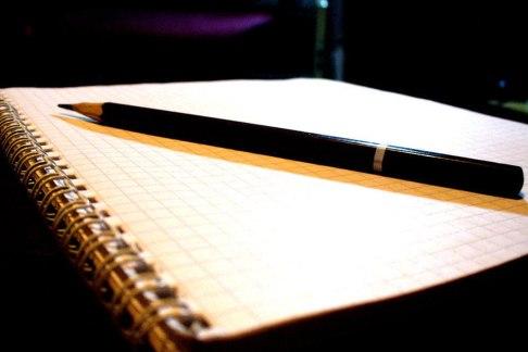 Бумага для школьных тетрадей
