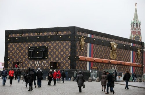 Сундук Louis Vuitton