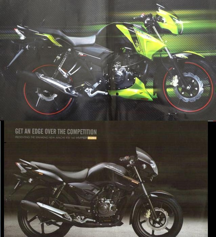 new tvs apache rtr 2012 india 04