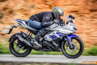 2013 Yamaha YZF R15 detailed photographs