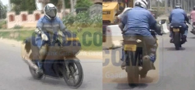 Is this the Hero EBR 250 or just an updated Karizma?