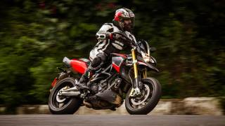 Aprilia Dorsoduro 1200 featured