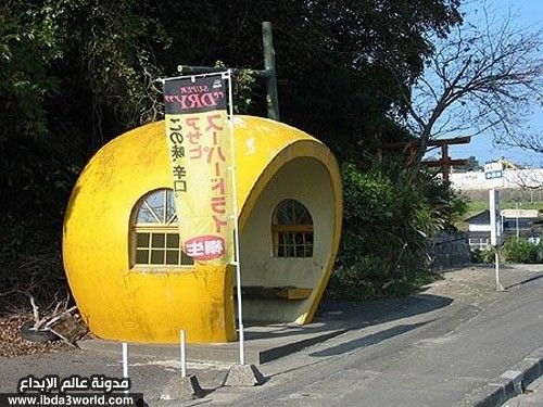lemon-bus-station