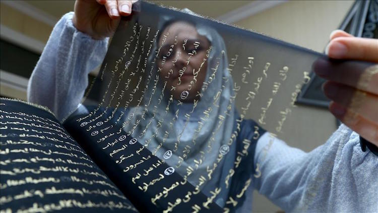 Quran Transcribed With Gold and Silver Ink on Black Silk Pages