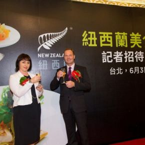 New Zealand Food Festival Features Premium Products