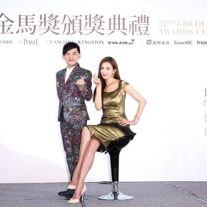 Lin Chiling and Mickey Huang to Host Golden Horse Awards Ceremony