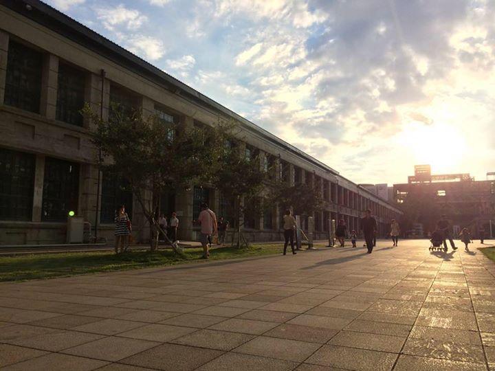 Songshan Cultural and Creative Park Taipei Taiwan Facebook checkin