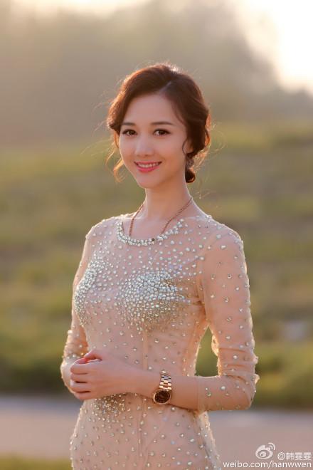 Ken Chu F4 Wenwen Chou marry wedding China Taiwan
