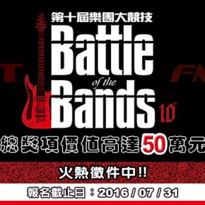 ICRT's 10th Battle of the Bands Now Accepting Demos!