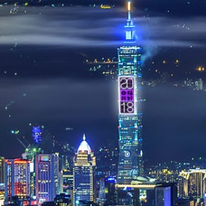 Taipei 101 2018 New Year Fireworks Revealed