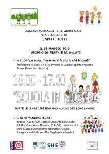 locandina festa muratori1
